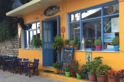 Shopfront in Greece