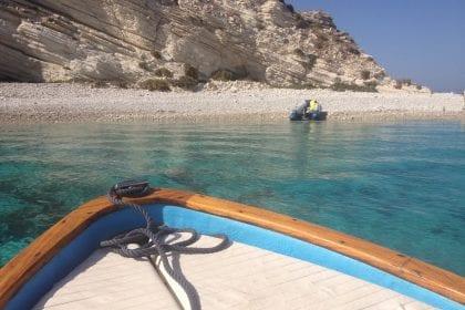 View Patmos
